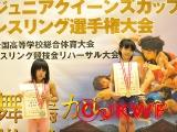 3-4-26-yoshida