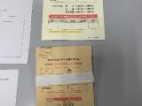 受付カード、選手登録証